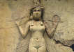 Ishtar o Inanna