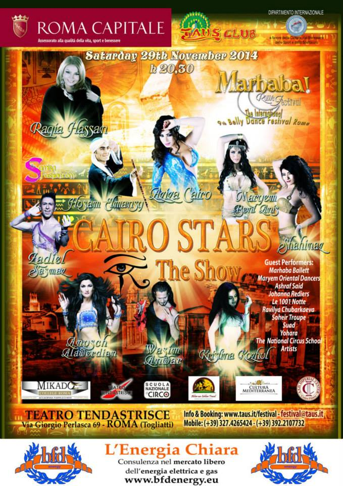 Marhaba Cairo Stars the Show