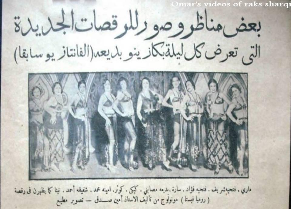 belly dance, badia masabni, bellydance, dance, egyptian dance, raqs sharqi